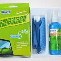 洁立得液晶屏幕清洁套装周边产品批