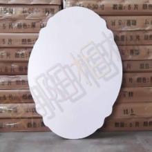临沂朝阳相材供应大韩水晶半成品小椭圆单层相框批发批发
