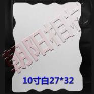 10寸大韩水晶半成品单层相框图片