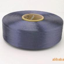 供应120D色纺长丝/涤纶FDY长丝