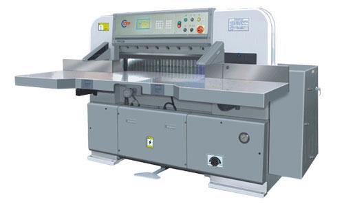 QZYK920CT变频切纸机 山东切纸机价格