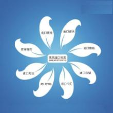 上海洋山港二手乳品机械设备进口报关行机电证商检备案办理批发