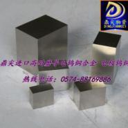 日本高硬质钨铜圆棒进口优质铜带图片