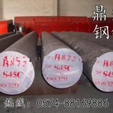 供应45#大小规格圆钢优质低廉A3圆钢q235方钢棒图片