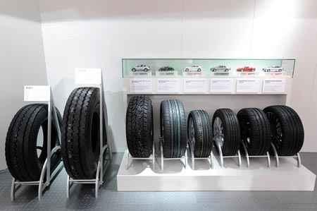 上海保丰轮胎贸易有限公司
