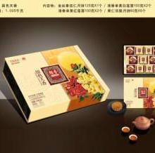 供应中秋月饼图片