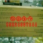 绝对原装富士施乐2270/2275碳粉盒图片