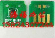 施乐5575粉盒芯片2270硒鼓芯片原装图片