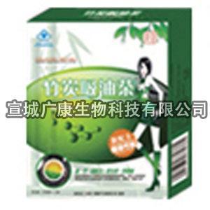 供应保健产品/竹炭吸油茶