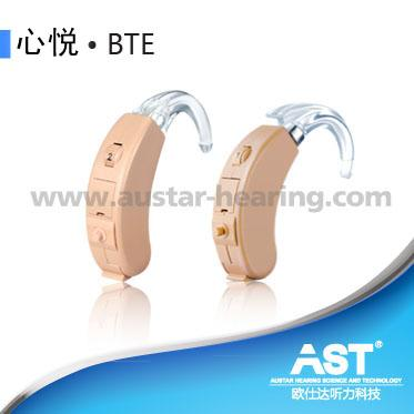 供应东莞音源助听器供应欧仕达助听器
