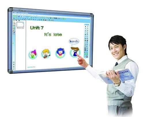 厂家专业生产多媒体电子白板
