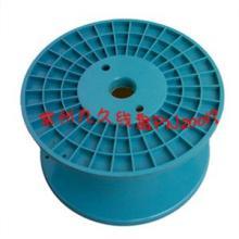 供应塑胶工字轮