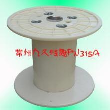 供应工字轮胶轴塑料线盘电缆盘厂家