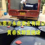长期大量直销黄春发天然乳胶 用于乳胶气球生产