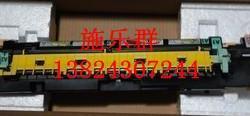 供应全新富士施樂C2260彩色硒鼓13824307244