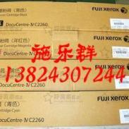 施乐2260/2263/2265红色粉盒图片