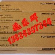富士施乐2260碳粉盒2263/2265粉盒图片