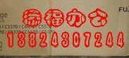 富士施乐2270/3370/3371安装墨粉盒图片