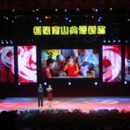 福州LED显示屏租赁福州LED彩幕图片