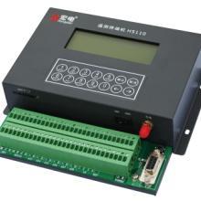 供应无线水文遥测终端机H5110