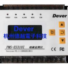 杭州德越电子科技供应绝缘监测仪批发
