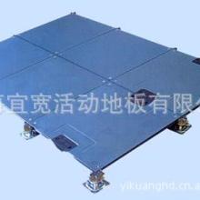 供应上海宜宽高档网络地板以及配件
