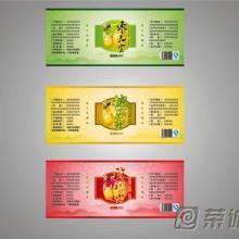 深圳瓶体标签