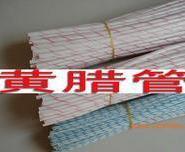 江西厂家直销2715黄腊管绝缘套管图片