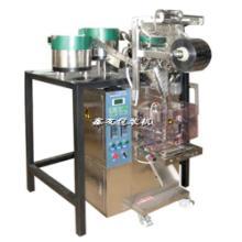 供应螺丝专用包装机五金包装机包装机械