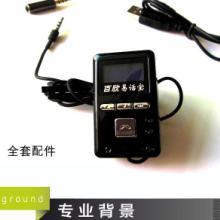 供应bx-FFT188通用型易话宝 车载免提 手机FM发射器 百欣