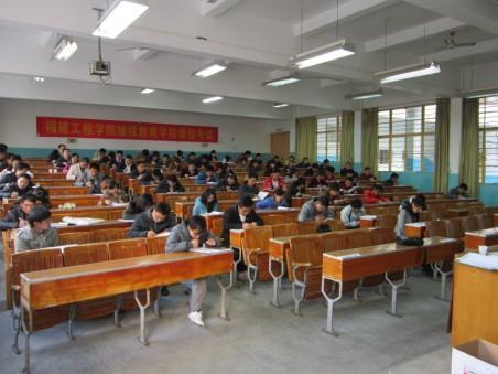 培训图片  生产厂家:                          福建工程学院龙岩