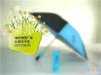 嘉兴桐乡乐清广告伞礼品伞雨伞