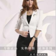 白领女装批发市场工服制服网站大全图片