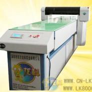 集安UV平板打印机效果好图片