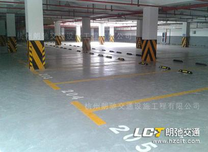 供应停车场交通安全设施