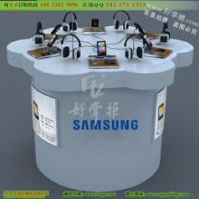供应超智能三星手机体验桌网上销售,三星原版手机柜台厂家报价批发