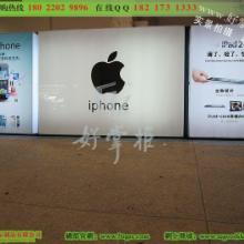 供应苹果手机形象背景板灯箱、苹果莲花式手机体验桌、苹果莲花台批发