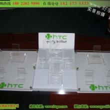 供应htc手机托架(原厂原质)HTC手机柜台配置手机支架