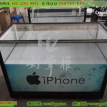供应苹果手机柜