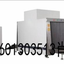 供应SF5030CX光行李安检机型号