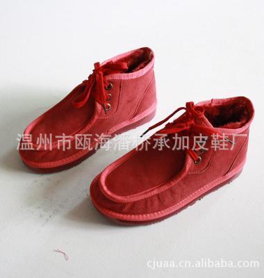 女式雪地棉靴图片/女式雪地棉靴样板图 (2)