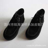 厂家直销批发5856女士真皮棉靴