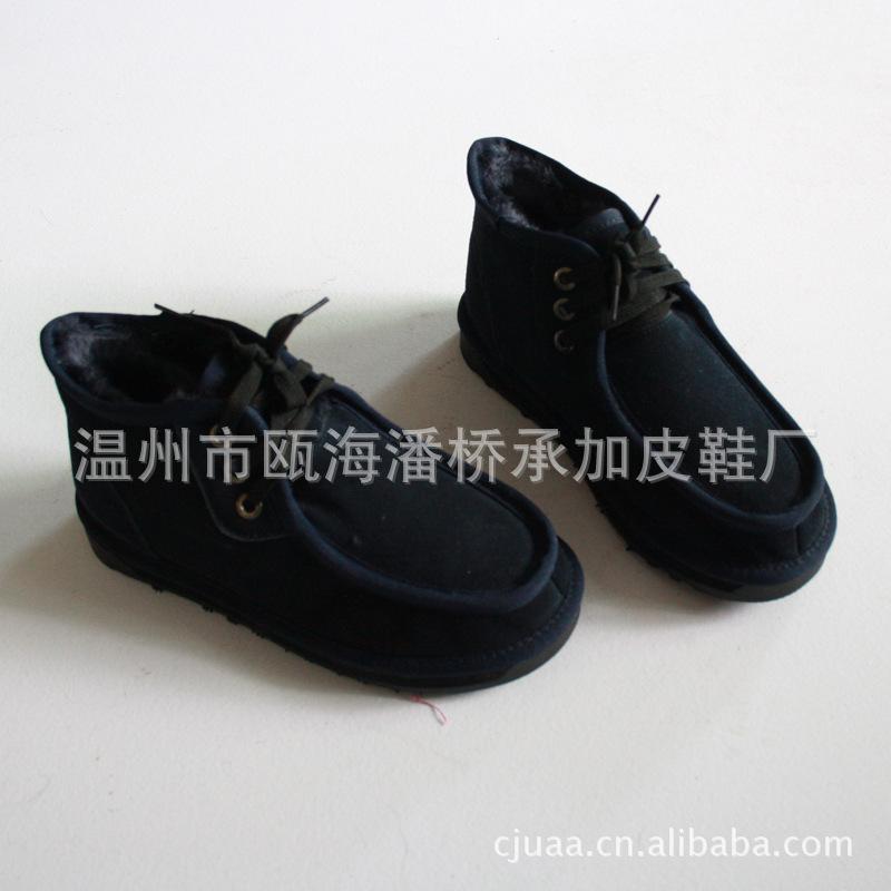女式雪地棉靴图片/女式雪地棉靴样板图 (1)