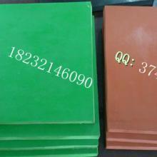 供应耐油胶板10mm绿色耐油胶板耐酸碱胶板防静电橡胶板胶垫批发