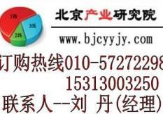 北京天宇投资商务公司简介
