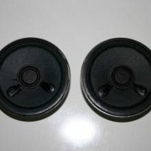 50mm铁内磁8欧纸盆环保扬声器喇叭 收音机喇叭 复读机扬声器