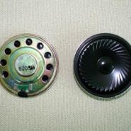 36mm铁内磁振膜超薄扬声器图片