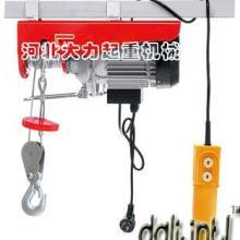 供应微型电动葫芦小型起重设备
