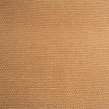 供应上海最优惠的帆布鞋面料批发