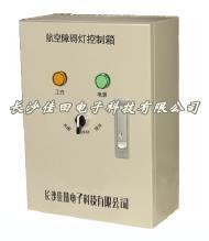供应障碍灯室内控制器